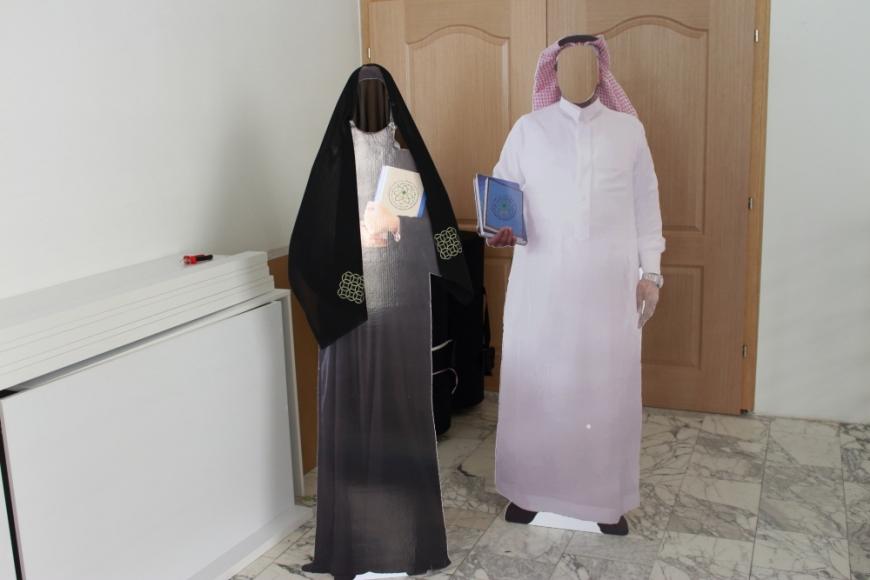 Saudi Cutouts