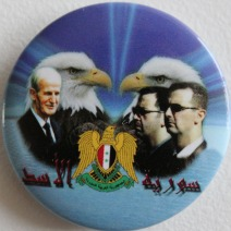 Hafez, Basil and bashar, The Assad family's, hence Syria's Holy Trinity