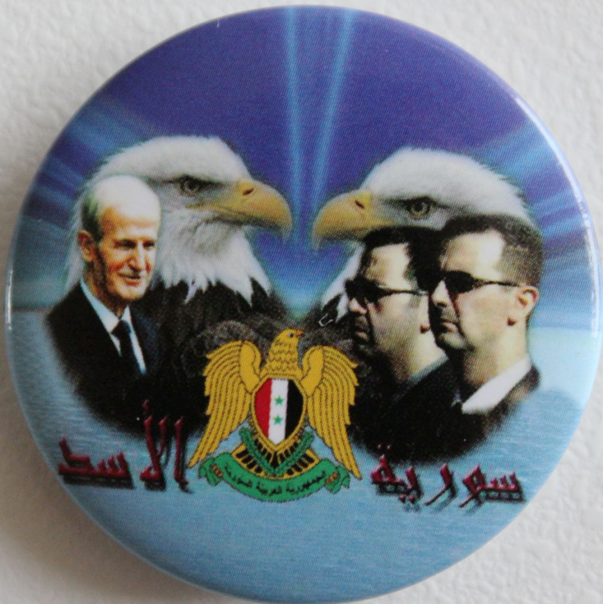 Hafez, Basil and bashar, The Assad family's, hence Syria's, Holy Trinity